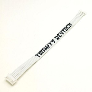 Ultra Flexi 125mm Flat Sensor Wire with Trinity Logo (White)